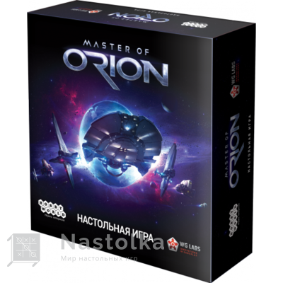 Master of Orion от nastolka.com.ua