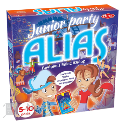 Alias Party Junior от nastolka.com.ua
