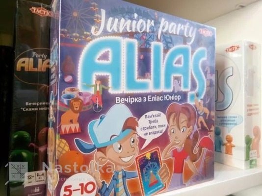 Alias Party Junior-1 от nastolka.com.ua