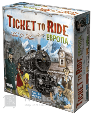 Билет на поезд: Европа / Ticket to Ride: Европа от nastolka.com.ua
