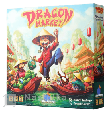 Драконій ринок (Dragon Market) від nastolka.com.ua