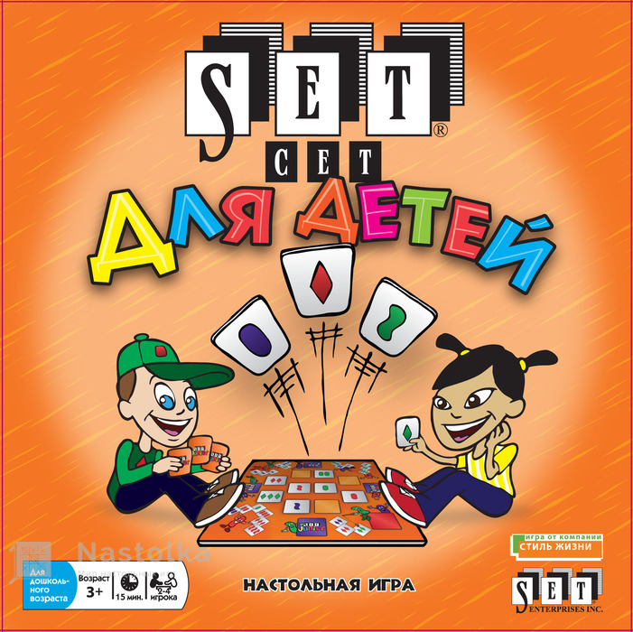 Сет для детей (Set Junior) -3 от nastolka.com.ua